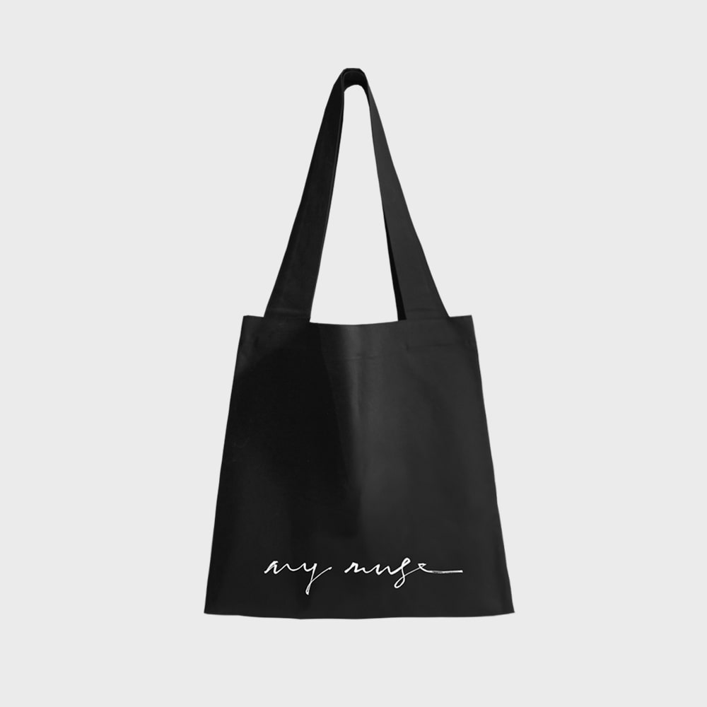 My muse bag - Black